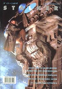 Roy Batty entre Joseph K. y Gregorio Samsa, un análisis kafkiano de Blade Runner (revista Stalker nº 19, julio de 2003)