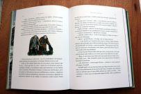 El Hobbit ilustrado por Jemima Catlin