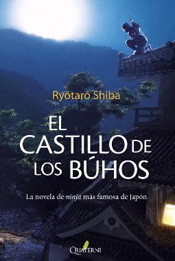 El Castillo de los Búhos