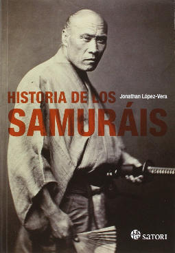 Portada de Historia de los Samurais