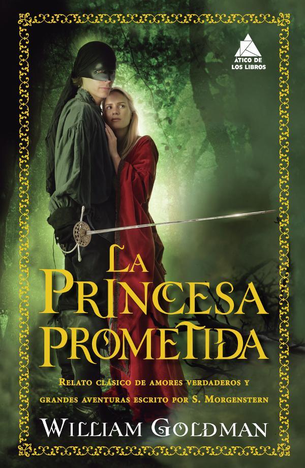 Portada de La princesa prometida